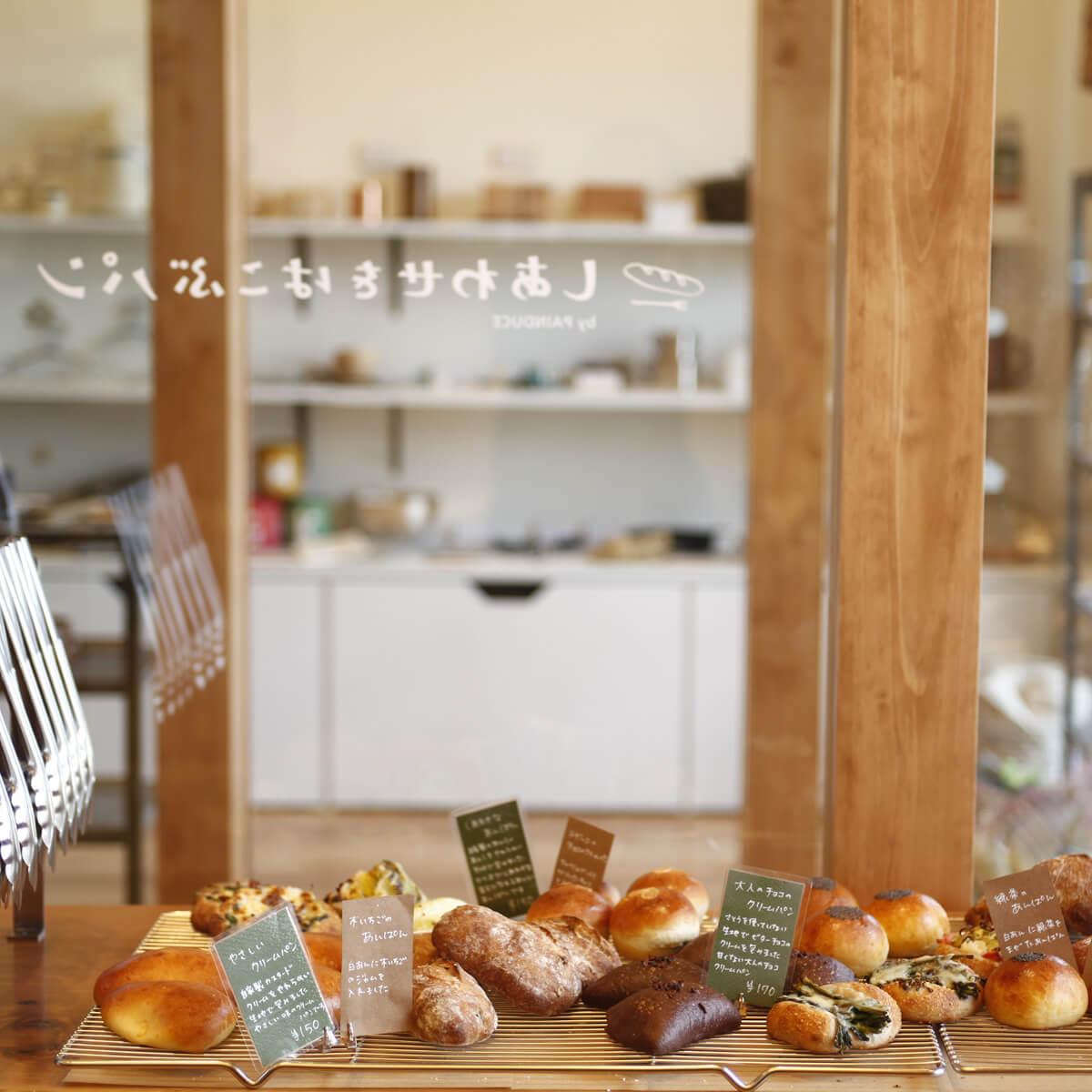 キャンペーン|愛知県安城市 暮らしのお店いよいよ開催!