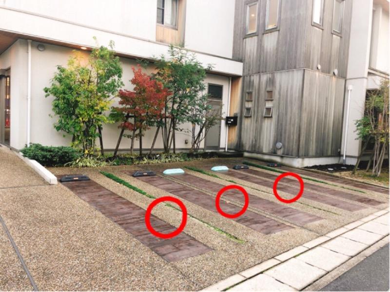 野菜がおいしいごはん|愛知県安城市 暮らしのお店お店の駐車場について('ω')