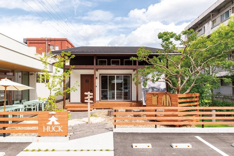 気持ちのいい木の家|愛知県安城市 暮らしのお店HUCK モデルハウス 見学できます!