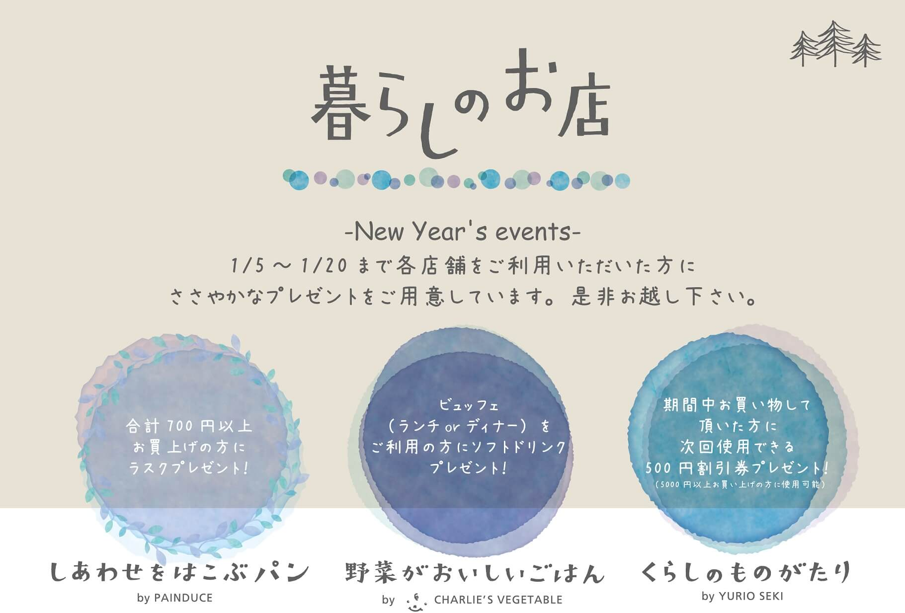 New Year's events