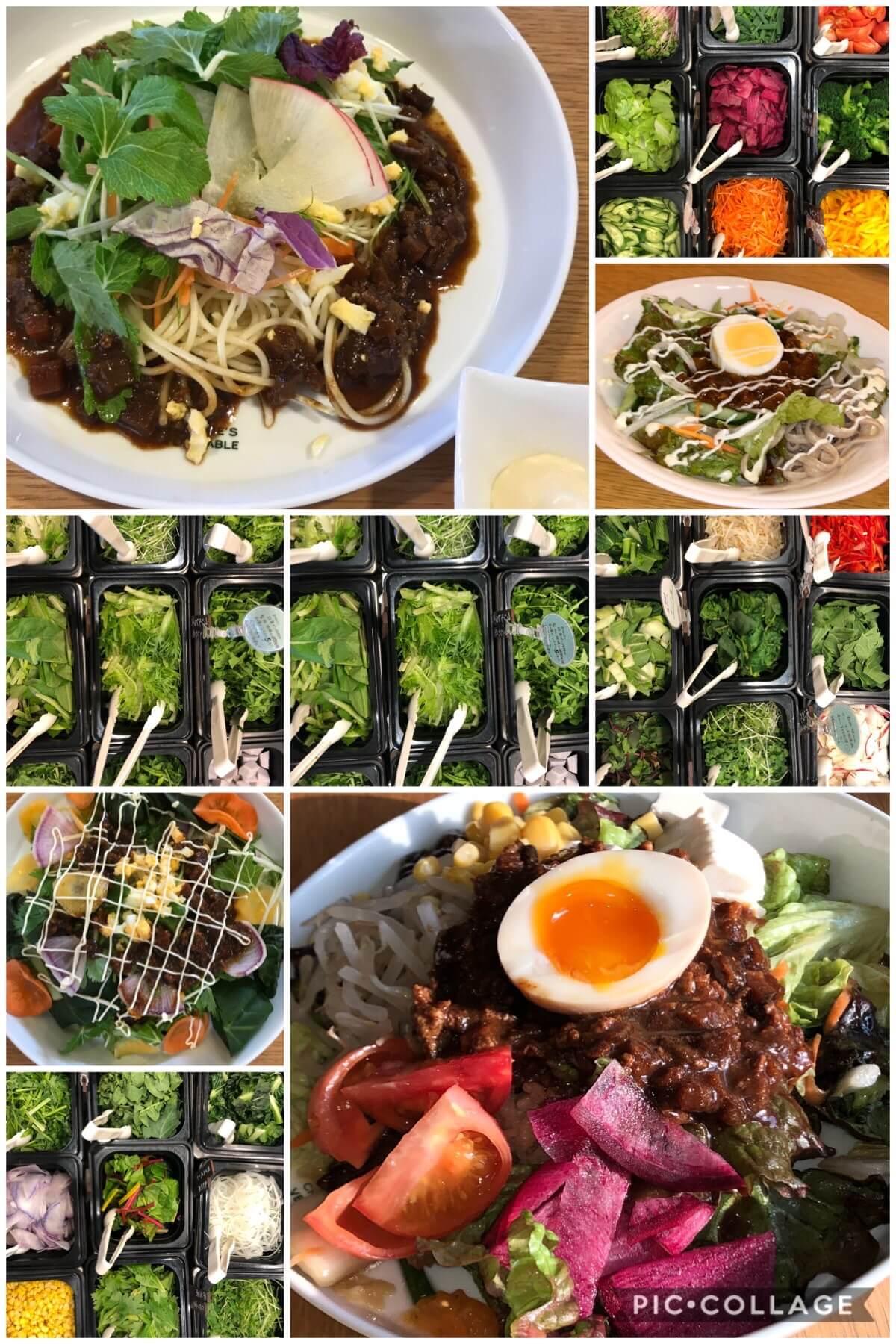 野菜がおいしいごはん|愛知県安城市 暮らしのお店あいち みんなのサラダ