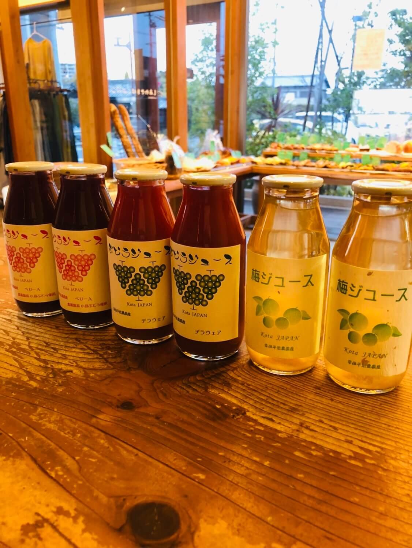 お知らせ|愛知県安城市 暮らしのお店平岩農園さんのジュース入荷!!