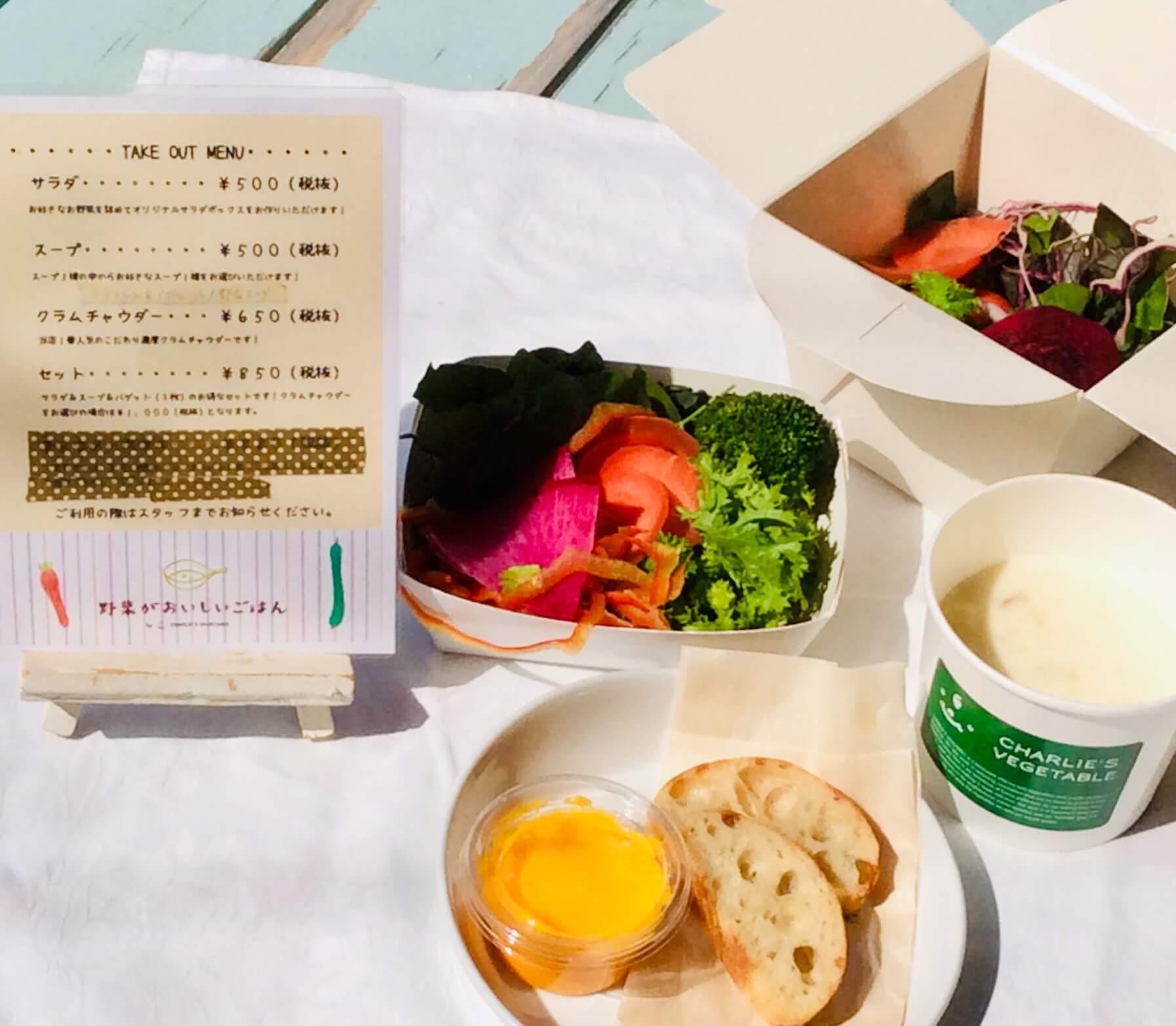 お知らせ|愛知県安城市 暮らしのお店TAKE OUT メニューの紹介