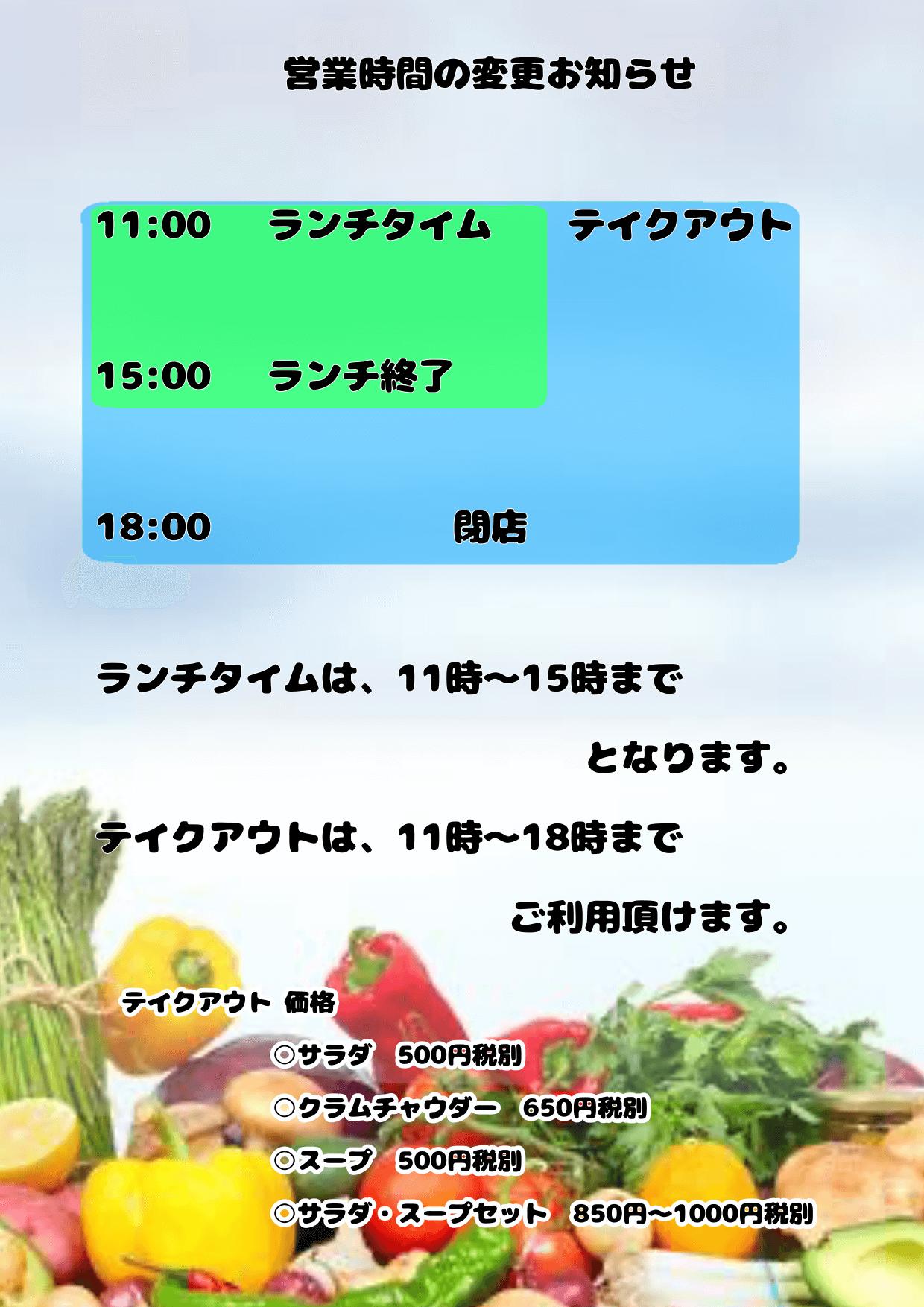 お知らせ|愛知県安城市 暮らしのお店5月9日土曜日より再開いたします。